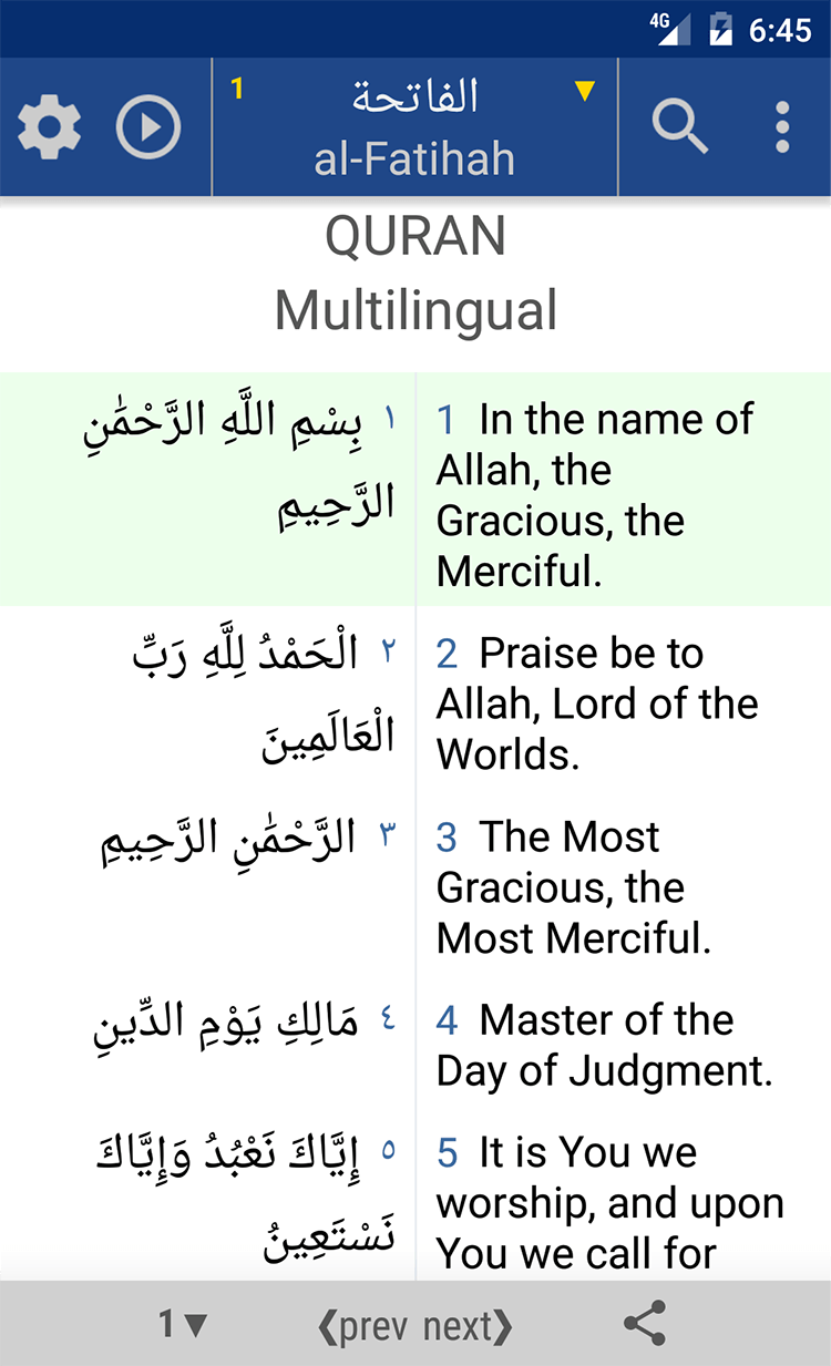 Quran - Read Listen Search - Android App
