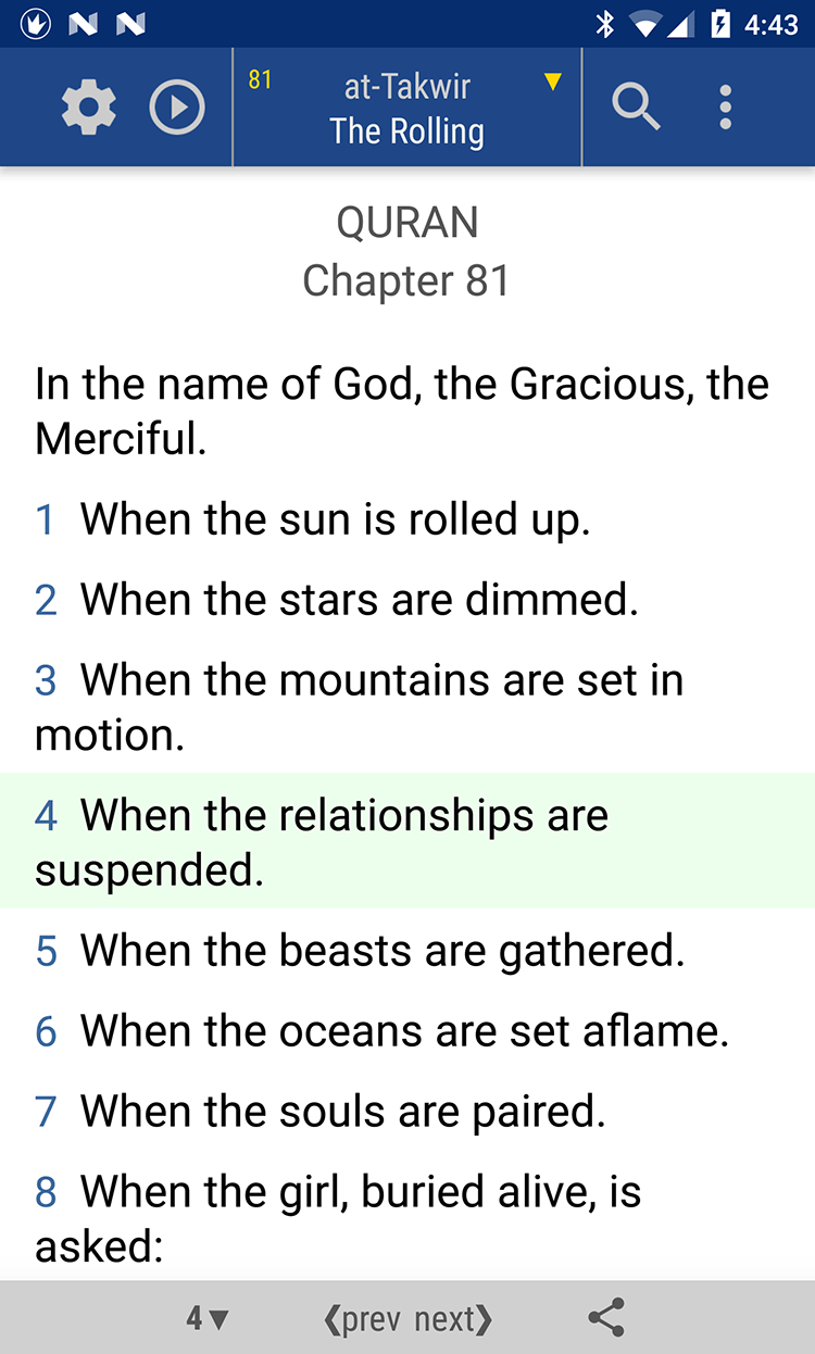 Quran in English - Android App