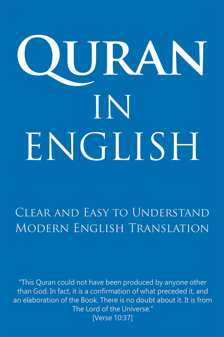 Quran in English - ClearQuran